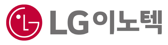 LG이노텍, 5년 연속 동반성장 `최우수` 기업 선정